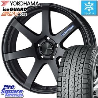 YOKOHAMA iceGUARD SUV G075 アイスガード ヨコハマ スタッドレスタイヤ スタッドレス 235/65R18 ENKEI PerformanceLine PF07 -COLORS- ホイールセット 4本 18 X 7.5 +48 5穴 114.3