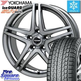 【6/10は最大P45倍】 YOKOHAMA iceGUARD SUV G075 アイスガード ヨコハマ スタッドレスタイヤ 235/70R16 HotStuff WAREN ヴァーレン W04 4本 ホイールセット 16インチ 16 X 6.5J +48 5穴 114.3