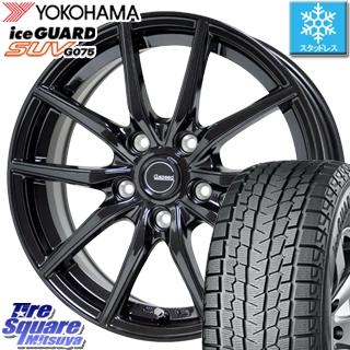 【6/10は最大P45倍】 ムラーノ YOKOHAMA iceGUARD SUV G075 アイスガード ヨコハマ スタッドレスタイヤ 235/65R18 HotStuff G.speed G-02 G02 ブラック ホイールセット 18インチ 18 X 7.5J +48 5穴 114.3