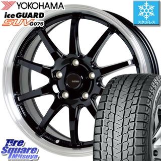 【6/10は最大P45倍】 フォレスター YOKOHAMA iceGUARD SUV G075 アイスガード ヨコハマ スタッドレスタイヤ 225/55R18 HotStuff 軽量設計!G.speed P-04 ホイールセット 18インチ 6月末迄特価 18 X 7.5J +53 5穴 100
