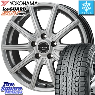 YOKOHAMA iceGUARD SUV G075 アイスガード ヨコハマ スタッドレスタイヤ スタッドレス 225/55R19 Japan三陽 ZACK Sport01 ホイールセット 4本 19インチ 19 X 7 +45 5穴 114.3