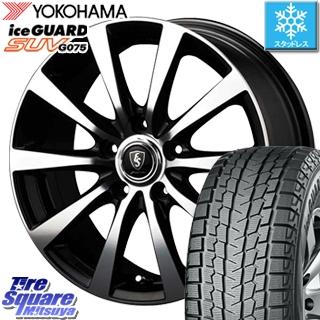 【予告4/23~クーポン発行します!】 CR-V YOKOHAMA iceGUARD SUV G075 アイスガード ヨコハマ スタッドレスタイヤ 205/70R15 MANARAY EUROSPEED BL10 ホイールセット 15インチ 15 X 6.0J +50 5穴 114.3