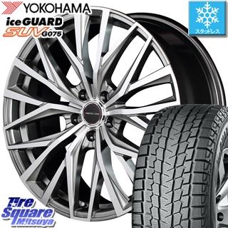 【予告5/10 Rカードで最大46倍!】 YOKOHAMA iceGUARD SUV G075 アイスガード ヨコハマ スタッドレスタイヤ 265/45R20 MANARAY VERTEC ONE ALBATROSS ホイールセット 20 X 8.5J +38 5穴 114.3