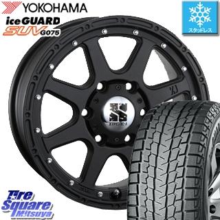 【6/10は最大P45倍】 YOKOHAMA iceGUARD SUV G075 アイスガード ヨコハマ スタッドレスタイヤ 265/70R16 MLJ XTREME-J エクストリームJ ホイールセット 16インチ 16 X 7.0J +30 6穴 139.7
