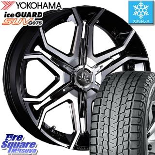 【6/10は最大P45倍】 YOKOHAMA iceGUARD SUV G075 アイスガード ヨコハマ スタッドレスタイヤ 285/45R22 MYRTLE BULLHORN ブルホーン ホイールセット 22インチ 22 X 9.0J +18 6穴 139.7