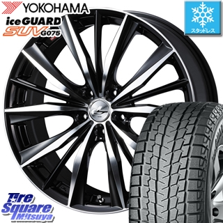 YOKOHAMA アイスガード G075 XL iceGUARD SUV エクストラ ヨコハマ スタッドレスタイヤ スタッドレス 225/60R18 WEDS 33280 レオニス VX ウェッズ Leonis ホイールセット 4本 18インチ 18 X 8 +42 5穴 114.3