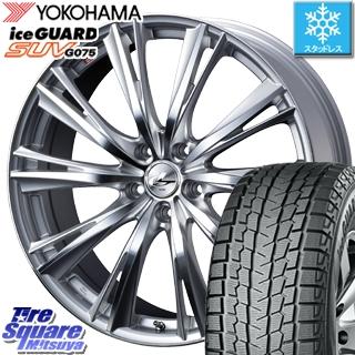 【6/10は最大P45倍】 CR-V YOKOHAMA iceGUARD SUV G075 アイスガード ヨコハマ スタッドレスタイヤ 205/70R15 WEDS 33868 レオニス WX ウェッズ Leonis ホイールセット 15インチ 15 X 6.0J +50 5穴 114.3
