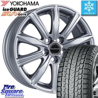 YOKOHAMA スタッドレスタイヤ ヨコハマ ice GUARD SUV アイスガード G075 スタッドレス 215/70R16 ブリヂストン BALMINUM KR10 平座仕様(トヨタ車専用) ホイールセット 4本 16 X 6.5 +39 5穴 114.3