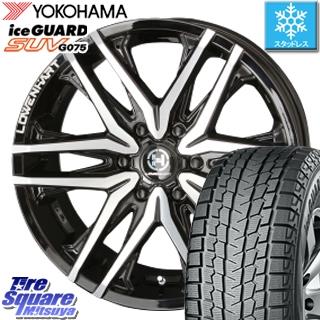 YOKOHAMA iceGUARD SUV G075 アイスガード ヨコハマ スタッドレスタイヤ スタッドレス 285/45R22 KYOHO LOWENHART レーベンハート GXL306 ホイールセット 4本 20インチ 12月末迄の特価 22 X 9.5 +20 6穴 139.7