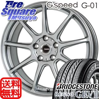 ブリヂストン REGNO レグノ GRV2 サマータイヤ 215/45R17 HotStuff 軽量設計!G.speed G-01 ホイールセット 4本 17インチ 17 X 7 +55 5穴 114.3