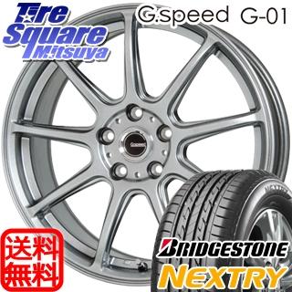 ブリヂストン NEXTRY ネクストリー サマータイヤ 215/45R17 HotStuff 軽量設計!G.speed G-01 ホイールセット 4本 17インチ 17 X 7 +55 5穴 114.3