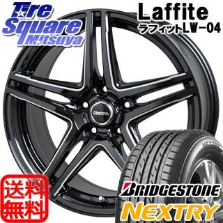 ブリヂストン NEXTRY ネクストリー サマータイヤ 205/70R15 HotStuff Laffite ラフィット LW-04 4本 ホイールセット 15インチ 15 X 6 +53 5穴 114.3