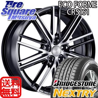 ブリヂストン NEXTRY ネクストリー サマータイヤ 215/60R16ブリヂストン ECOFORME エコフォルム CRS 161 ホイール 4本セット 16インチ 16 X 6.5 +45 5穴 114.3