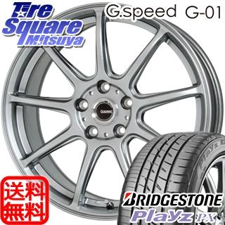 ブリヂストン PLAYZ プレイズ PX サマータイヤ 215/45R18 HotStuff 軽量設計!G.speed G-01 ホイールセット 4本 18インチ 18 X 7.5 +48 5穴 114.3