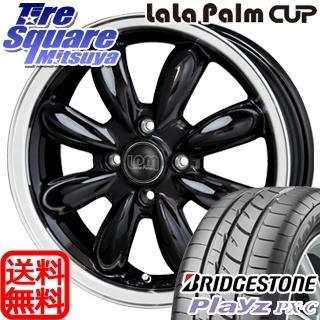 ブリヂストン PLAYZ プレイズ PX-C サマータイヤ 165/65R14 HotStuff LaLa Palm ララパーム CUP ホイールセット 4本 14インチ 14 X 4.5 +45 4穴 100
