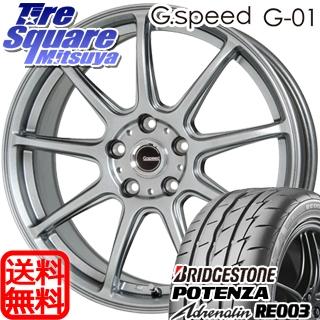ブリヂストン POTENZA Adrenalin ポテンザ アドレナリン RE003 サマータイヤ 215/45R18 HotStuff 軽量設計!G.speed G-01 ホイールセット 4本 18インチ 18 X 7.5 +48 5穴 114.3
