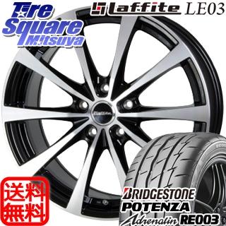 ブリヂストン POTENZA Adrenalin ポテンザ アドレナリン RE003 サマータイヤ 245/45R18 HotStuff Laffite ラフィット LE-03 ホイールセット 4本 18インチ 18 X 7.5 +53 5穴 100