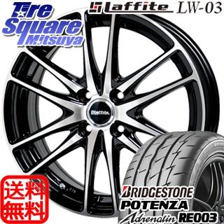 ブリヂストン POTENZA Adrenalin ポテンザ アドレナリン RE003 サマータイヤ 165/55R15 HotStuff Laffite ラフィット LW-03 ホイールセット 4本 15インチ 15 X 4.5 +45 4穴 100