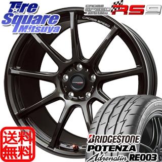ブリヂストン POTENZA Adrenalin ポテンザ アドレナリン RE003 サマータイヤ 215/45R18 HotStuff クロススピード RS9 ハイパーエディション 軽量 ホイールセット 4本 18インチ 18 X 7.5 +48 5穴 114.3