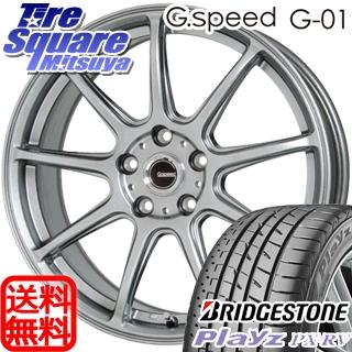 ブリヂストン PLAYZ プレイズ PX-RV サマータイヤ 215/45R18 HotStuff 軽量設計!G.speed G-01 ホイールセット 4本 18インチ 18 X 7.5 +48 5穴 114.3