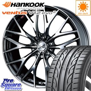 HANKOOK ハンコック ventusV12evo2 ベンタス K120 サマータイヤ 215/50R17 WEDS 37430 レオニス MX ウェッズ Leonis ホイールセット 4本 17インチ 17 X 7 +53 5穴 114.3