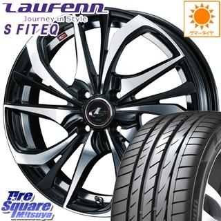 HANKOOK ハンコック Laufenn ラウフェン S Fit EQ LK01 サマータイヤ 195/55R16 WEDS ウェッズ Leonis レオニス TE ホイールセット 4本 16インチ 16 X 6 +42 4穴 100