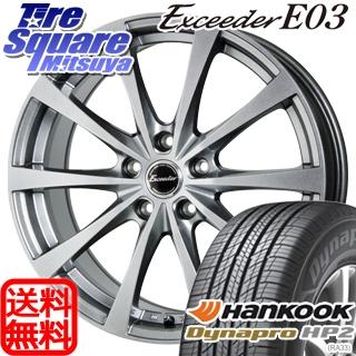 HANKOOK ハンコック Dynapro ダイナプロ HP2 RA33 サマータイヤ 225/65R17 HotStuff エクシーダー E03 4本 ホイールセット 17インチ 17 X 7 +38 5穴 114.3