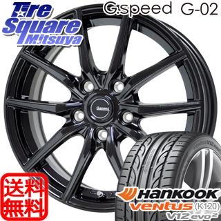 HANKOOK ハンコック ventusV12evo2 ベンタス K120 サマータイヤ 225/50R18 HotStuff G.speed G-02 ブラック ホイールセット 4本 18インチ 18 X 7.5 +38 5穴 114.3