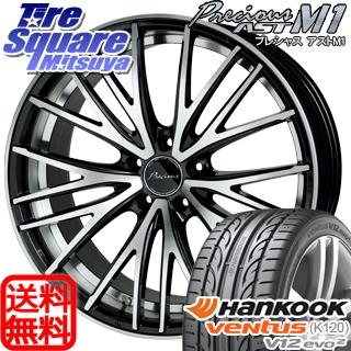 HANKOOK ハンコック ventusV12evo2 ベンタス K120 サマータイヤ 225/35R20HotStuff Precious AST M1 プレシャス アスト ホイール 4本セット 20インチ 20 X 8.5 +43 5穴 114.3