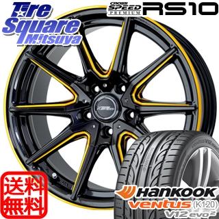 HANKOOK ハンコック ventusV12evo2 ベンタス K120 サマータイヤ 245/45R17 HotStuff クロススピードプレミアム RS-10 軽量 4本 ホイールセット 17インチ 17 X 8 +45 5穴 114.3