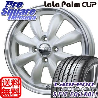 HANKOOK ハンコック Laufenn ラウフェン S Fit EQ LK01 サマータイヤ 195/55R16 HotStuff LaLa Palm ララパーム CUP ホイールセット 4本 16インチ 16 X 6 +43 4穴 100