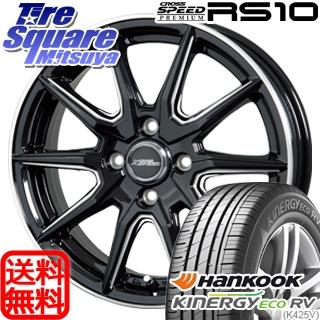 HANKOOK ハンコック KINERGY ECO RV K425V サマータイヤ 195/65R15 HotStuff クロススピードプレミアム RS-10 軽量 4本 ホイールセット 15インチ 15 X 5.5 +43 4穴 100