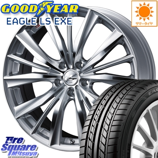 グッドイヤー EAGLE イーグル LS EXE サマータイヤ 215/45R18 WEDS ウェッズ Leonis レオニス VX ホイールセット 4本 18インチ 18 X 8 +42 5穴 114.3