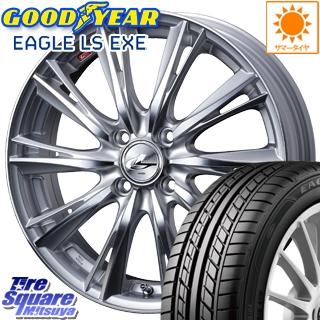 グッドイヤー EAGLE イーグル LS EXE サマータイヤ 185/55R15 WEDS ウェッズ Leonis レオニス WX ホイールセット 4本 15インチ 15 X 5.5 +50 4穴 100
