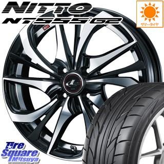 NITTO ニットー NT555 G2 サマータイヤ 205/45R17 WEDS ウェッズ Leonis レオニス TE ホイールセット 17インチ 17 X 6.5J +42 4穴 100