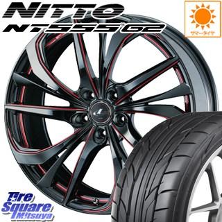 NITTO ニットー NT555 G2 サマータイヤ 215/45R18 WEDS ウェッズ Leonis レオニス TE ホイールセット 18インチ 18 X 8.0J +42 5穴 114.3
