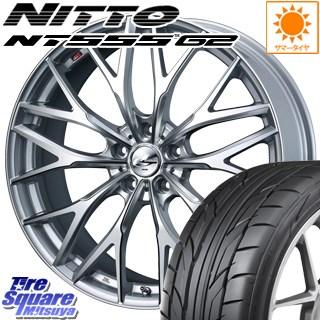 NITTO ニットー NT555 G2 サマータイヤ 215/45R18 WEDS ウェッズ Leonis レオニス MX ホイールセット 4本 18インチ 18 X 8 +42 5穴 114.3