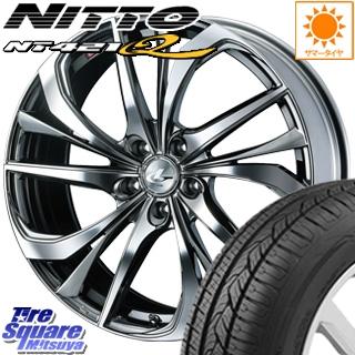 NITTO ニットー NT421Q サマータイヤ 225/65R17 WEDS ウェッズ Leonis レオニス TE ホイールセット 4本 17インチ 17 X 7 +47 5穴 114.3