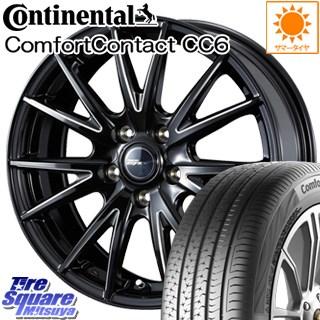コンチネンタル ComfortContact CC6 205/60R16 WEDS ウェッズ RIZLEY ライツレー ZEFICE X ホイールセット 4本 16インチ 16 X 6.5 +40 5穴 114.3