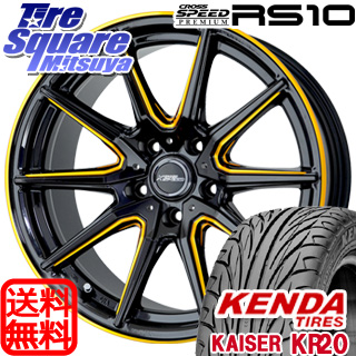 KENDA ケンダ KAISER KR20 サマータイヤ 245/45R17 HotStuff クロススピードプレミアム RS-10 軽量 4本 ホイールセット 17インチ 17 X 8 +45 5穴 114.3