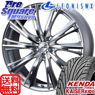 KENDA ケンダ KAISER KR20 サマータイヤ 215/55R16 WEDS ウェッズ Leonis レオニス WX ホイールセット 4本 16インチ 16 X 6.5 +40 5穴 114.3