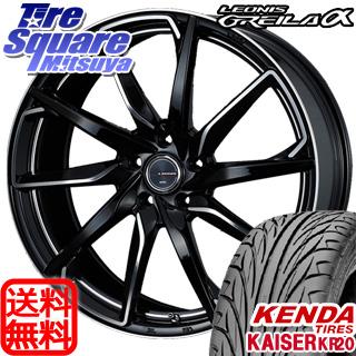 KENDA ケンダ KAISER KR20 サマータイヤ 245/35R20WEDS ウェッズ Leonis GREILA α レオニス グレイラ ホイール 4本セット 20インチ 20 X 8.5 +45 5穴 114.3