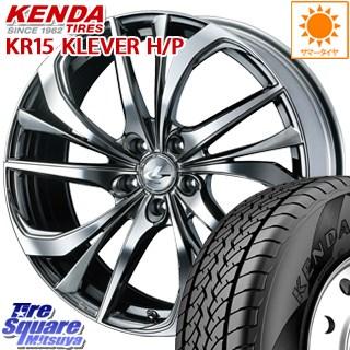 KENDA ケンダ KLEVER H/P KR15 サマータイヤ 225/65R17 WEDS ウェッズ Leonis レオニス TE ホイールセット 4本 17インチ 17 X 7 +47 5穴 114.3