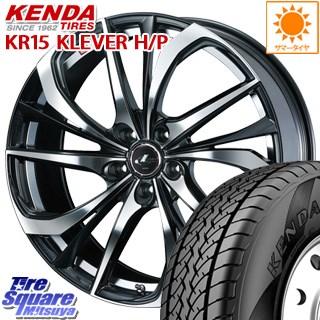 KENDA ケンダ KLEVER H/P KR15 サマータイヤ 225/65R17 WEDS ウェッズ Leonis レオニス TE ホイールセット 4本 17インチ 17 X 7 +53 5穴 114.3