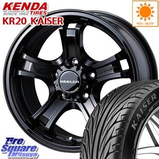 KENDA ケンダ KAISER KR20 サマータイヤ 215/55R16 WEDS 35196 ウェッズ キーラーフォース CAP付 在庫 グロスブラック ホイールセット 4本 16インチ 16 X 7 +38 5穴 114.3
