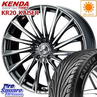 KENDA ケンダ KAISER KR20 サマータイヤ 205/45R17 WEDS 37754 レオニス CH ウェッズ Leonis ホイールセット 4本 17インチ 17 X 6.5 +42 4穴 100