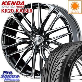 KENDA ケンダ KAISER KR20 限定 サマータイヤ 225/45R18 WEDS 38327 レオニス SK ウェッズ Leonis ホイールセット 18インチ 18 X 7.0J +47 5穴 100