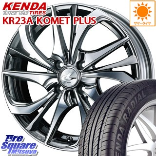 【5/10 Rカードで最大46倍】 WEDS ウェッズ Leonis レオニス TE ホイールセット 15インチ 15 X 4.5J +45 4穴 100KENDA ケンダ KOMET PLUS KR23A 軽自動車 限定 サマータイヤ 165/55R15