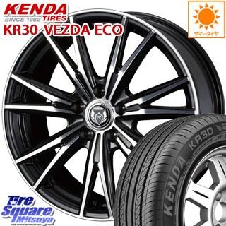 【6/1は最大P27倍】 ロードスター アコード WEDS 38242 ライツレー DK ウェッズ RIZLEY ホイールセット 16インチ 16 X 6.5J +53 5穴 114.3KENDA ケンダ VEZDA ECO KR30 サマータイヤ 205/50R16