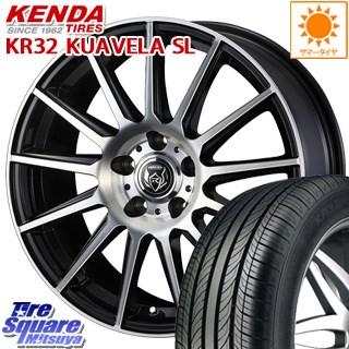 【3月10日限定Rカードde最大46倍!】 KENDA ケンダ KUAVELA SL KR32 サマータイヤ 245/50R18 WEDS ライツレー KG ウェッズ RIZLEY ホイールセット 4本 18インチ 18 X 7.5J +38 5穴 114.3